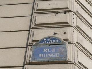 Rue Monge 1