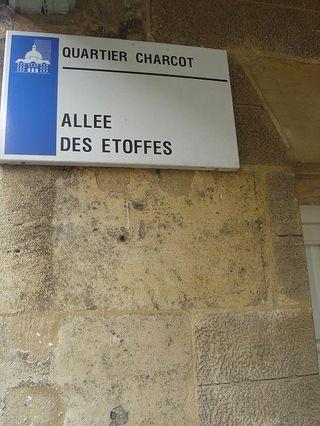 Hôpital Pitié-Salpêtrière_Allée des étoffes