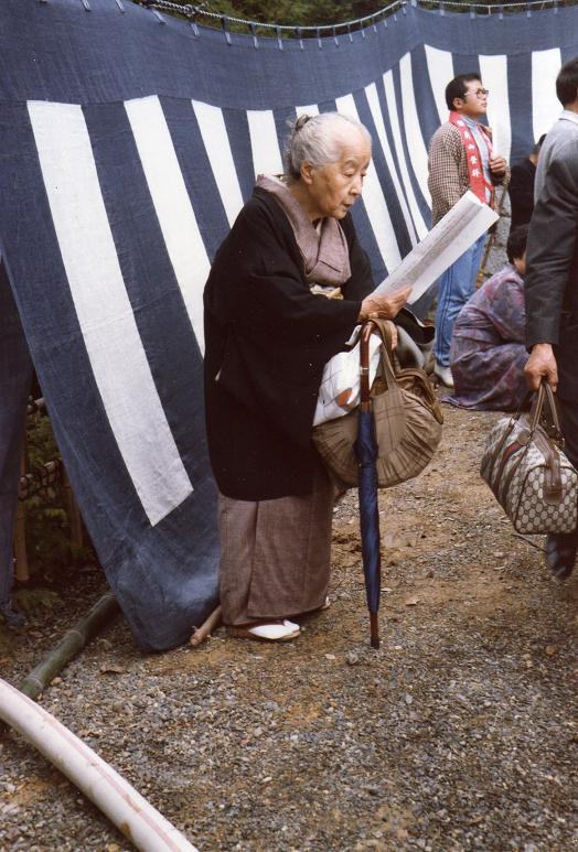 7 KYOTO Fushimi Inari, La Fête du feu_ mfd 1985