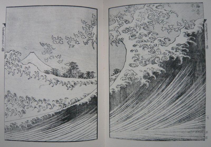 HOKUSAI La Grande vague ( Les 100 vues du Mont FUJI)