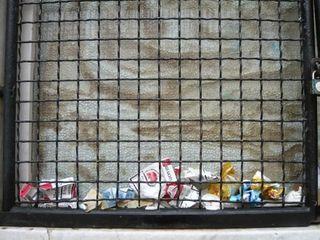 Prisons 3_mfd, Venise 2009