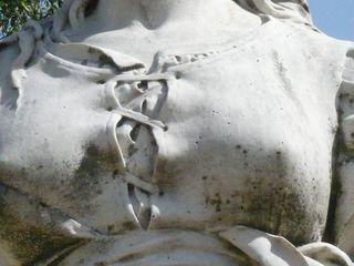 CORSET Marianne, Square, Mairie du 14ème, détail