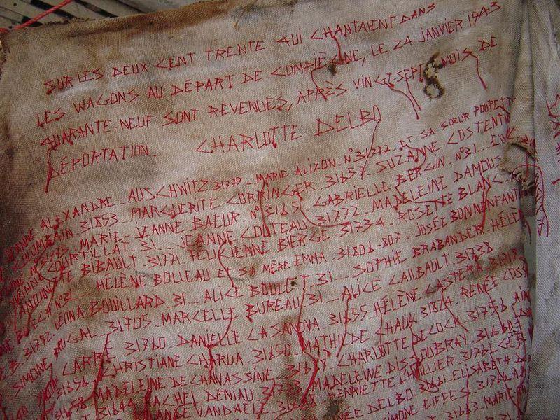 Le convoi du 24 janvier _Manteau de mémoire pour CharlotteDelbo et beaucoup d'autres... 2_ mfd 2002