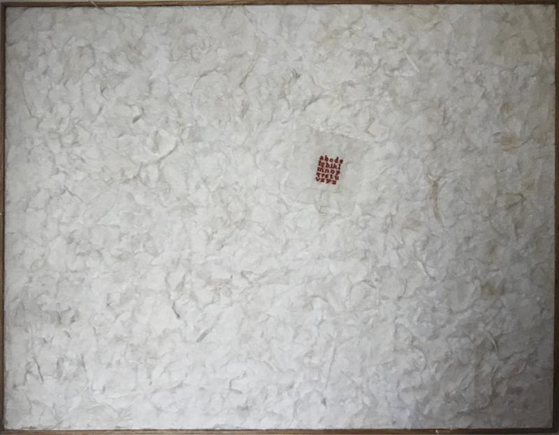0 Mini abcdaire froissé sur papier Japon déchiré et froissé.mfd 1998 (50 X 65cm)